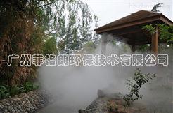 别墅花园人造冷雾系统