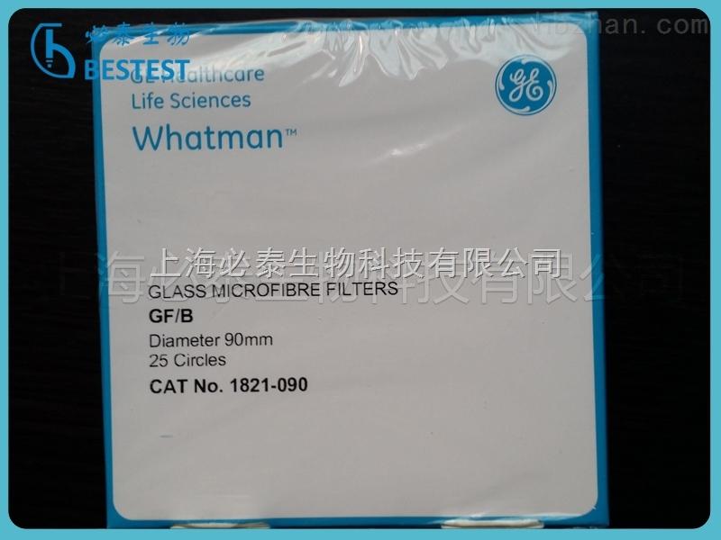Whatman 沃特曼 玻璃微纤维滤纸 Grade GF/B 1um