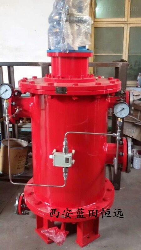 原装正品滤水器FZLQ-150