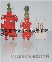 FZLQ-M-A进口滤水器FZLQ-M-A全自动滤水器品质质检报告