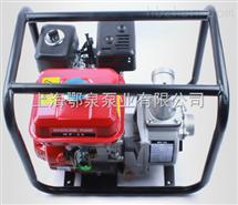 移动式汽油机自吸泵