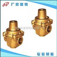 YZ11X-16T型直接作用減壓閥
