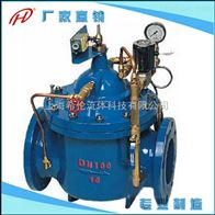 700X型水泵控制閥