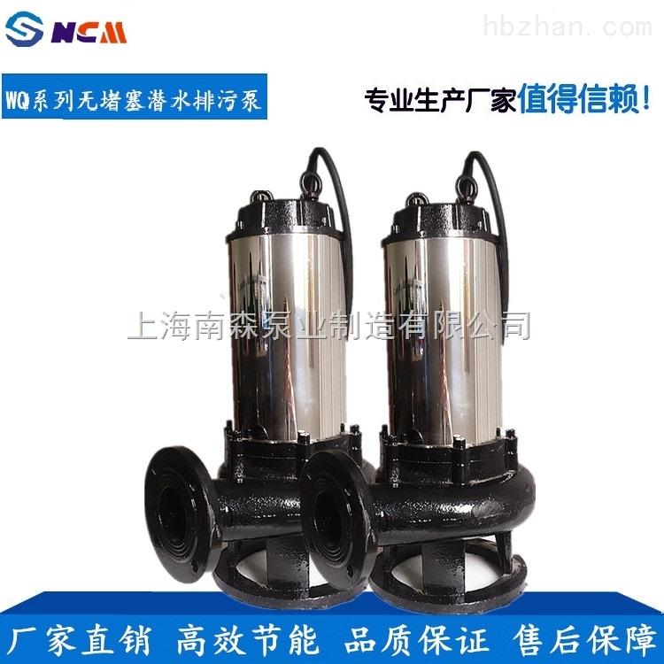自动搅匀排污泵厂家
