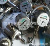 供应多种介质流量监测TCS-K热导式流量开关恒远水电维修改造西安站