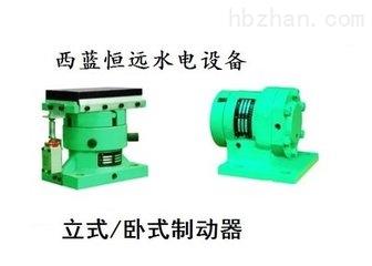 水电站加速机组停机卧式制动器ZD-80/ZD-120