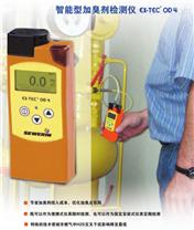 OD4加臭劑檢測儀