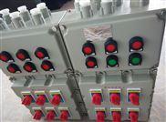 BXK58-T气体报警器防爆控制箱
