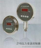 干式陶瓷应变压力调速器ZYB压力变送控制器产品特点