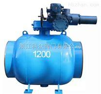 防爆氣動焊接球閥廠家/定做/訂做防爆氣動焊接球閥
