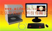 全自动菌落计数仪 型号:SD11/QJ-6GC升级为QJ-10