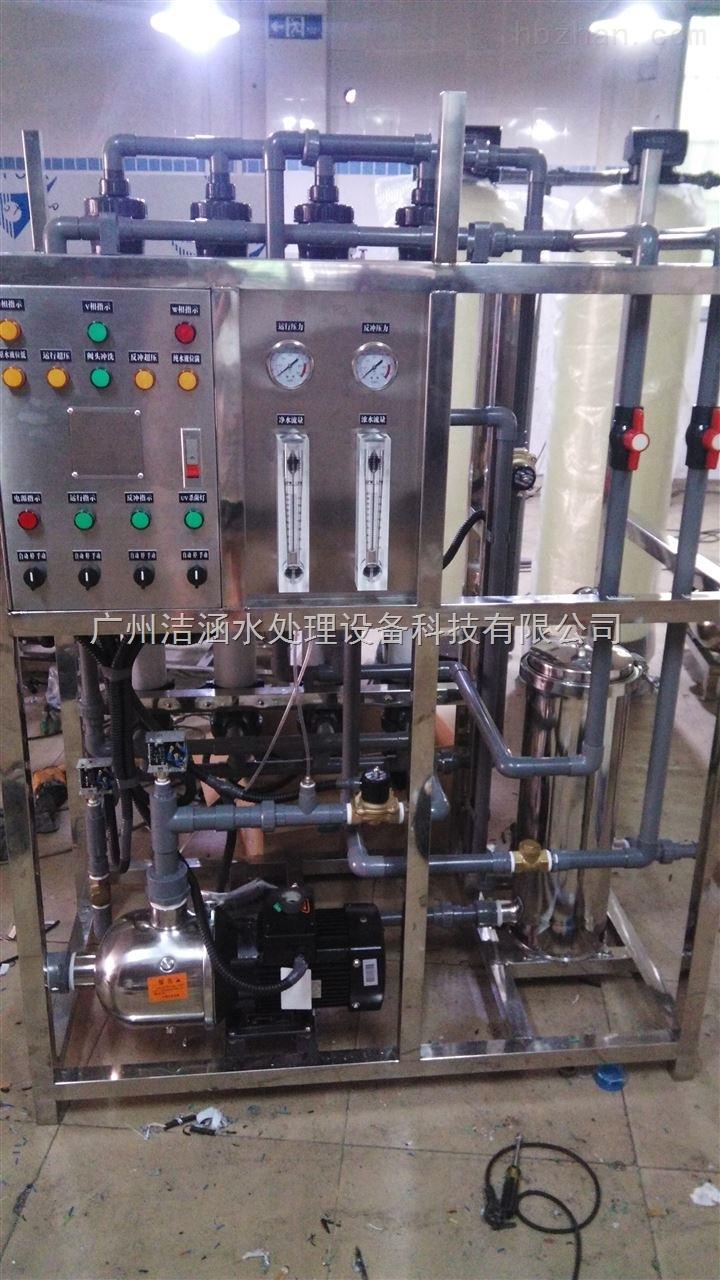 葡萄酒净化用超滤设备
