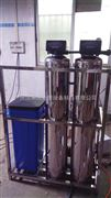 JH—2T/H软化水设备酒店锅炉房用软水器
