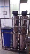 JH—3/H软化水设备树脂软化过滤设备