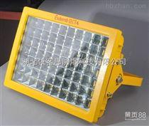 CCD97-M-120W马路免维护LED防爆灯