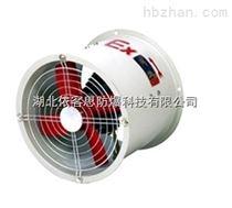 BT35-11-3.55大风量防爆轴流风机