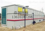 扬州太阳能污水处理设备