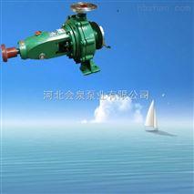 IS50-32-200离心泵_订货当天可以发货