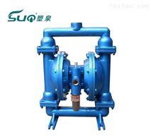 供应QBY-25气动不锈钢隔膜泵
