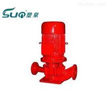 供应XBD7/50-HL消防喷淋切线泵