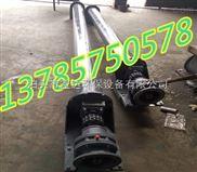 质优SJ20/40/60粉尘加湿机螺旋输送机除尘器YJD星型卸灰阀关风机厂家