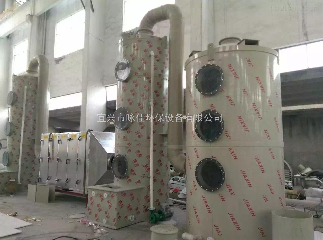 涂装酸洗废气处理设备