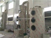 酸洗废气处理设备