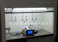 CL-6A3B长留净化CL-6A3B标准粒子发生校准器