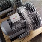 18KW旋涡气泵-离心式高压气泵