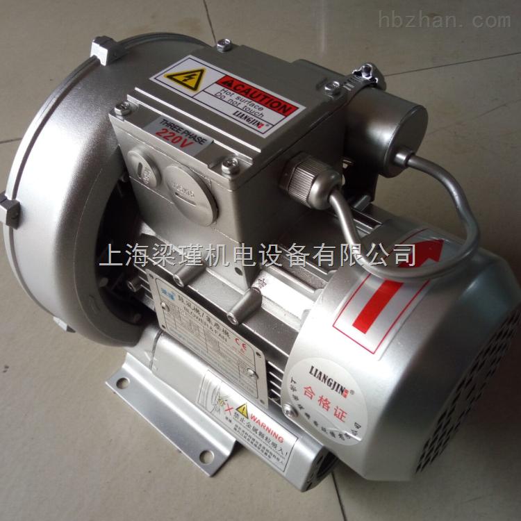 2015单相旋涡气泵zui新报价