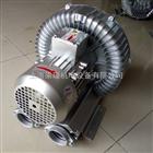 1.3KW旋涡气泵-漩涡气泵厂家