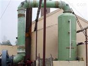 深圳6吨、7吨锅炉-湿式除尘器