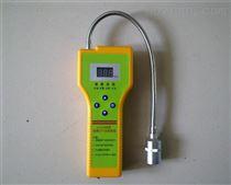 中西(LQS)天然气检测仪库号:M117361