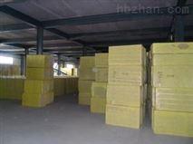 干挂石材保温岩棉板哪里有生产厂家