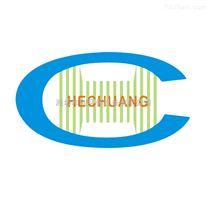 江蘇電化法二氧化氯發生器行業L先,超低價銷售