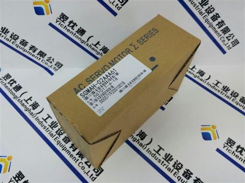 AB1786-RPA模块
