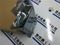 ABBC100/O200/STD控制器欢迎选购