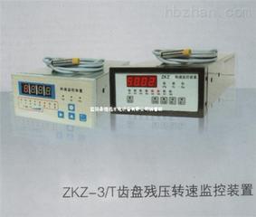 自动化仪表ZKZ-2A/T转速监控装置免费技术指导【恒远】
