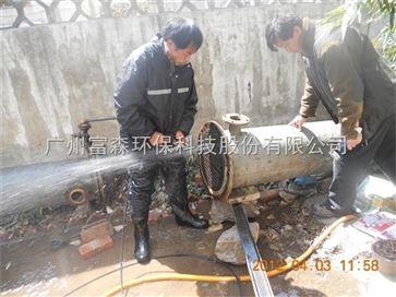 唐山工业级大流量高压清洗机FS41/50