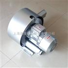 高压漩涡气泵-旋涡高压气泵-漩涡式气泵批发