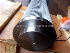 小机油站滤芯LY-48/25W