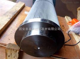 LY-48/25W小机油站汽轮机滤芯LY-48/25W