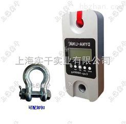 50T无线测力计/无线一体式测力工具上海厂家