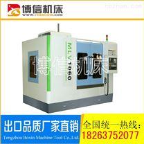 XK/H1060數控銑床加工中心生產廠家