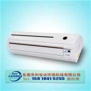 LAD/CJB-Y800  壁挂式医用空气净化器