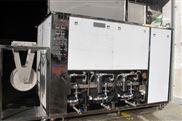 粉末冶金超声波清洗机