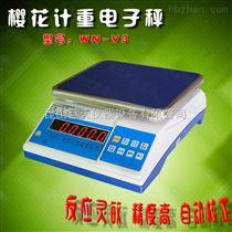 中国台湾樱花称重电子桌称供应