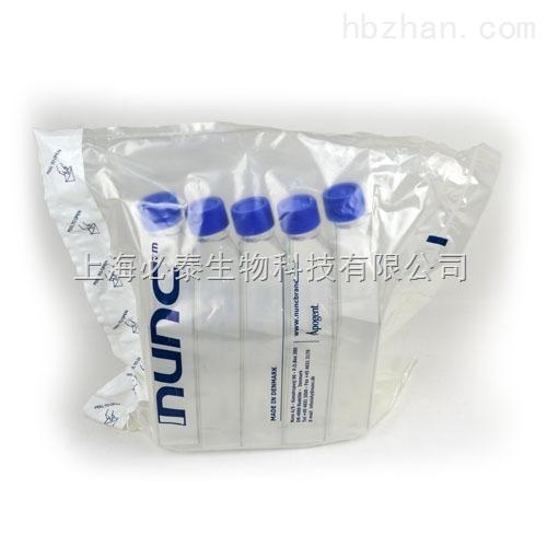 NUNC 细胞培养瓶 175cm2 无菌无酶无热原 过滤盖