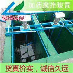 BLD-09三叶桨式搅拌机