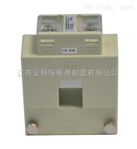 改造开合式电流互感器